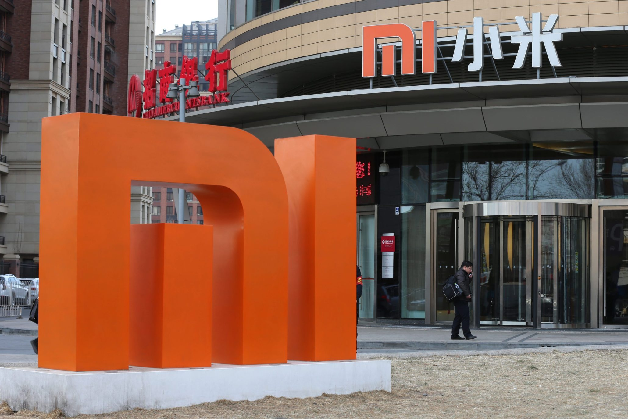 What you should know about the smartphone manufacturer Xiaomi