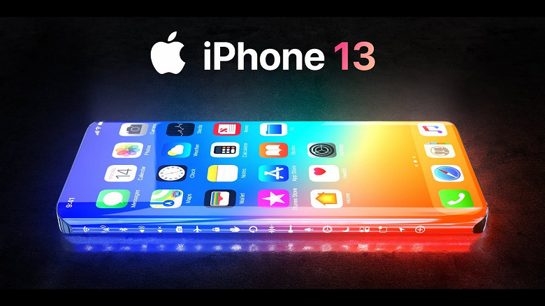 iPhone 13 should have a completely new WLAN standard