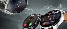 Huawei product fireworks: new smartwatch, headphones, tablets and monitors